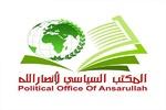 أنصار الله تدين جرائم الاحتلال بالمسجد الأقصى وحي الشيخ جراح