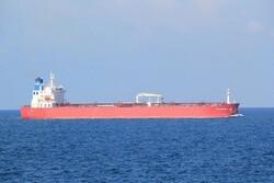 Iranian ship arrives at Venezuelan port: report
