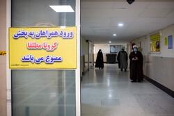 کمبود دارو در بیمارستان امام حسن بجنورد/ هزینه خصوصیسازی از جیب مردم