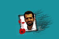 مظلومیت غریبانه شهید احمدی روشن در زادگاهش