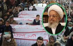 آیت اللہ مکارم شیرازی  کی سفارش کے بعد مچھ واقعہ کے متاثرین نے اپنے شہداء کی تدفین شروع کردی