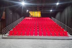 واگذاری تئاتر شهر استانها به انجمنهای هنرهای نمایشی کلید خورد