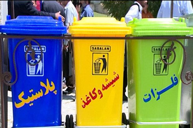 فرمول چگونگی اخذ بهای خدمات پسماند مسکونی در تهران اصلاح شد