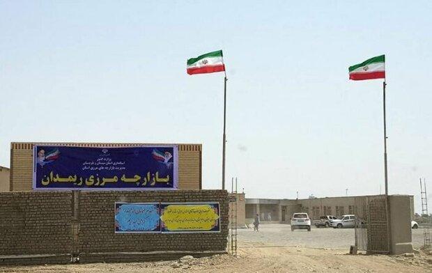 Rimdan marketplace links Iran to China-Pak economic corridor