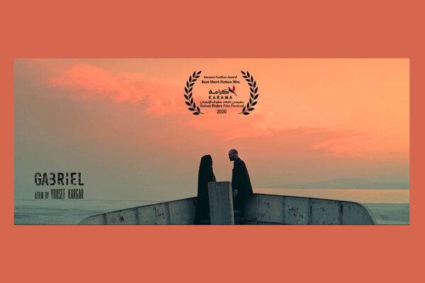 'Gabriel' wins at Karama Human Rights Film Festival