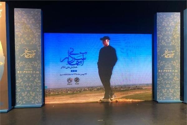 هنرمندان بوشهری در جشنواره ملی تئاتر سردار آسمانی خوش درخشیدند