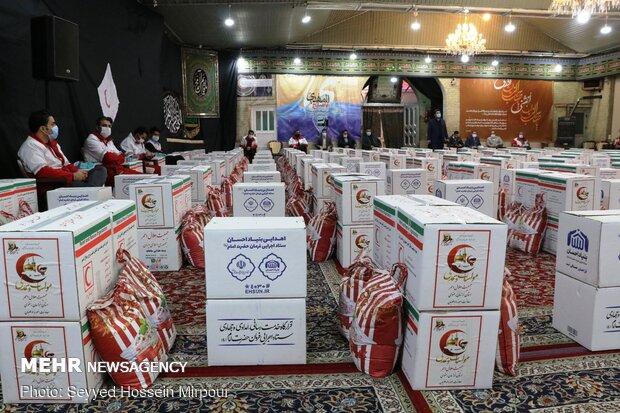 İran'da ihtiyaç sahibi aileler için yardım kampanyası sürüyor