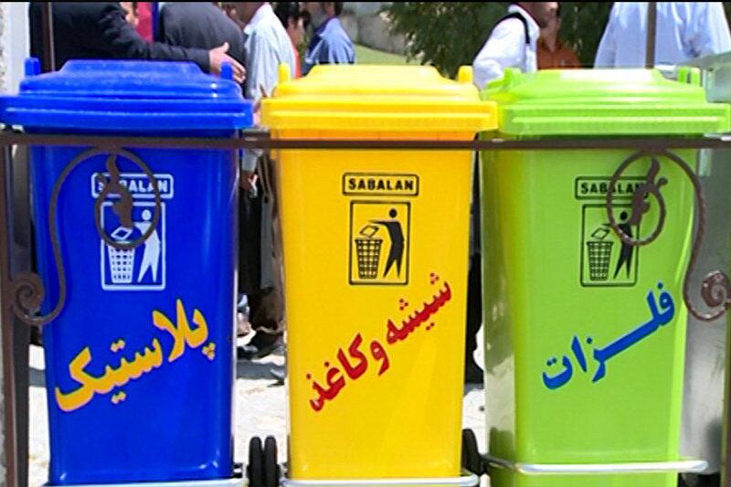 جمع آوری 3000 مخزن پسماند از سطح شهر تهران
