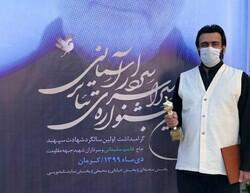 کسب تندیس و لوح تقدیر جشنواره تئاتر «سردار آسمانی» توسط هنرمند لرستانی