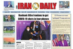 Front pages of Iran's English-language dailies on Jan. 10