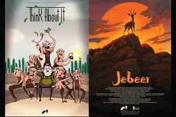 پخش ۲ انیمیشن کوتاه ایرانی از یک پلتفرم اسپانیایی