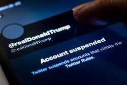 ترامپ مغضوب کدام شبکه های اجتماعی شد/ فهرست مهمترین شرکتهای مخالف رئیس جمهور آمریکا