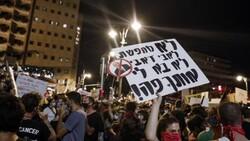 هجوم علی مقر إقامة رئیس الاحتلال في الاسبوع ال29 من الإحتجاجات