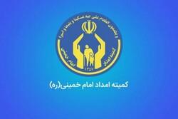 ۲۵۸۰ فرزند طرح اکرام ایتام و محسنین کرجی زیر پوشش کمیته امداد