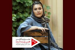 معرفی مدیر روابط عمومی جشنواره «هنر زنده است»