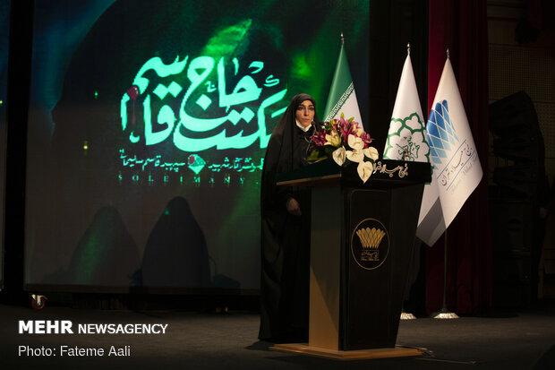 Statue of martyr Lt. Gen. Soleimani unveiled in Tehran