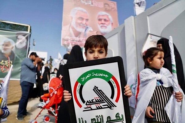 Ensarullah'tan ABD'nin Haşdi Şabi kararına kınama