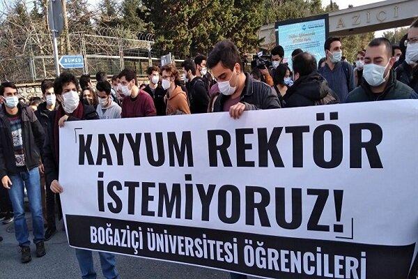 Boğaziçi Üniversitesi olaylarıyla ilgili son durum