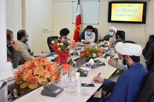 کانونهای فرهنگی- تبلیغی استان بوشهر رتبهبندی شوند