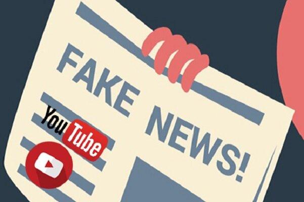 برزیل برای مقابله با انتشار اخبار جعلی قانون وضع میکند