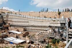 تل آویو فورا حفاری ها در نزدیکی مسجد الاقصی را متوقف کند