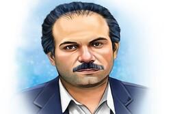 شهید علم؛ دکتر مسعود علیمحمدی
