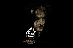 ناگفتههای «استان چهاردهم»/ درباره جدایی بحرین از ایران چه میدانیم؟