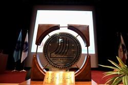 برگزیدگان جشنواره تحقیقاتی علوم پزشکی رازی معرفی شدند