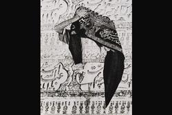 «عاشورا» در سیزدهمین حراج تهران عرضه میشود