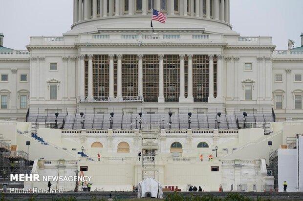 ABD Kongre binası çevresindeki önlemler artırılıyor
