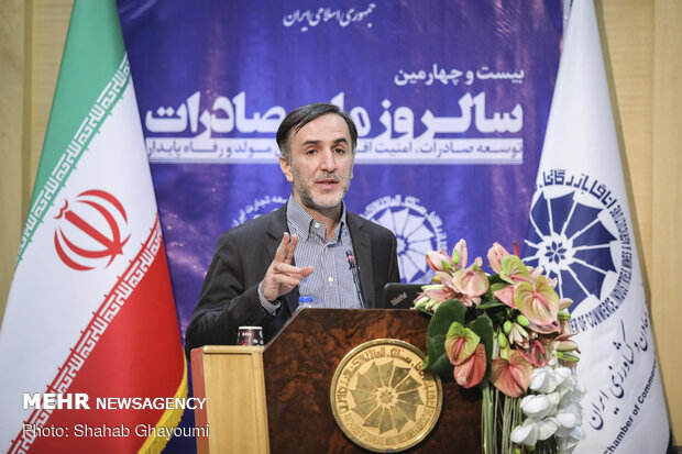 National Day of Exports observed in Tehran