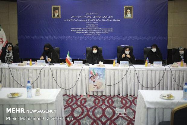 نشست خبری تبیین دعوای حقوقی خانواده شهدای هسته ای ایران علیه دولت آمریکا