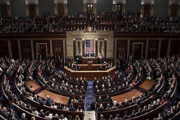 Vote on US President Trump's ouster postponed to Jan. 12