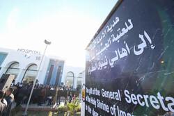 آستان قدس حسینی بیمارستان الشفاء را در شهر موصل افتتاح کرد/ بیمارستانی با استانداردهای جهانی