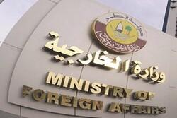 Katar'dan Natanz olayı açıklaması: Kınıyoruz