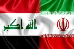 Tehran to host 4th Iran-Iraq Joint Economic Commission