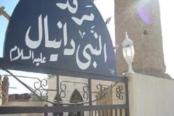 آغاز روند بازسازی مقام دانیال پیامبر (ع) در موصل عراق