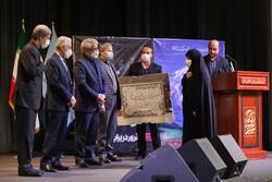 شہید بہشتی یونیورسٹی میں شہید فخری زادہ کی یاد میں تقریب منعقد