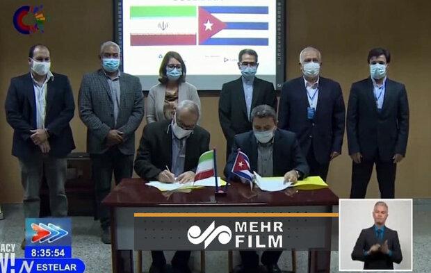 İran ve Küba ortak aşı üretimi konusunda anlaştı