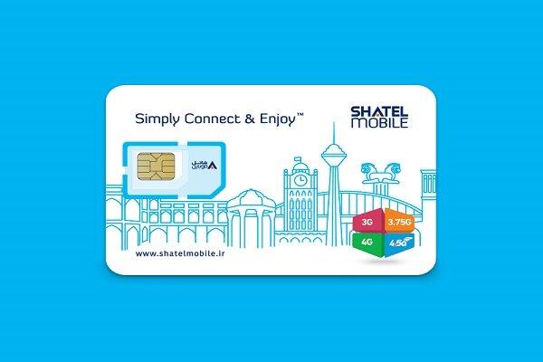 اینترنت رایگان سیم کارت شاتل موبایل برای سامانههای آموزشی