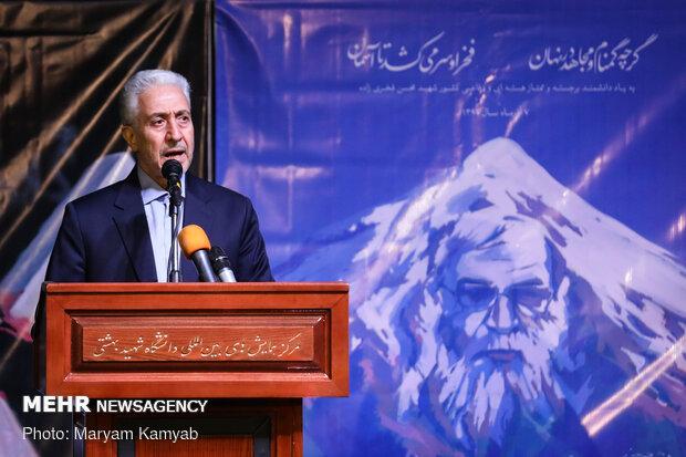 بزرگداشت شهید فخری زاده در دانشگاه شهید بهشتی
