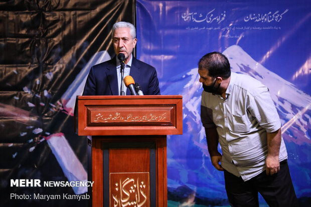 Commemoration ceremony of martyr 'Fakhrizadeh' held in Tehran