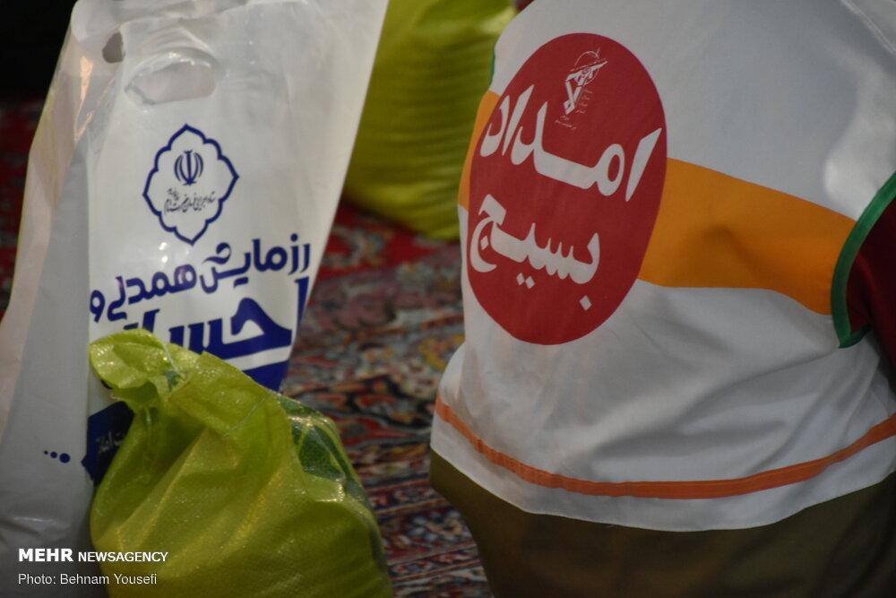 اولین رزمایش چند جانبه مسجد محور و محله محور در اراک