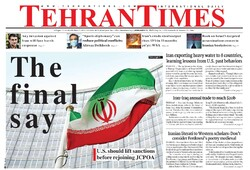 Front pages of Iran's English-language dailies on Jan. 13