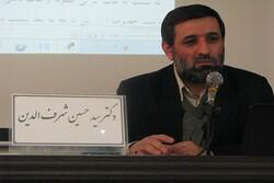 شمهای از خدمات فکری فرهنگی استاد مصباح یزدی
