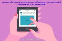 سایت خرید فالوور ارزان با کدهای تخفیف