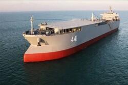 """İran'ın """"Makran"""" adlı helikopter gemisi bugün donanmaya eklendi"""