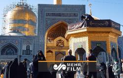حضرت امام رضا (ع) کا حرم سیاہ پوش