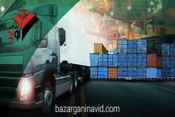 تجارة البلاد بلغت 6.7 مليار دولار في شهر يناير