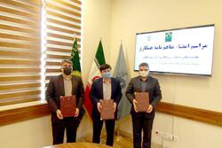 امضاء تفاهم نامه بنیاد کرامت رضوی با وزارت ورزش و بسیج ورزشکاران